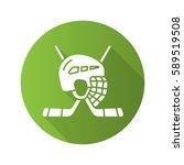 hockey game equipment. flat...