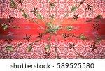 plants background 3d... | Shutterstock . vector #589525580