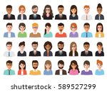 group of working people... | Shutterstock .eps vector #589527299
