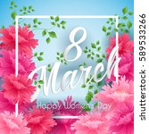 8 march women s day greeting... | Shutterstock .eps vector #589533266