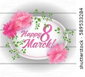 8 March Women S Day Greeting...