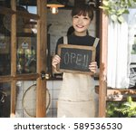 cafe open shop retail welcome... | Shutterstock . vector #589536530