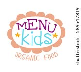 kids food   cafe special menu... | Shutterstock .eps vector #589547819