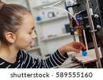 education  children  technology ... | Shutterstock . vector #589555160