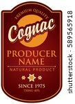 label in curly frame for cognac ... | Shutterstock .eps vector #589565918