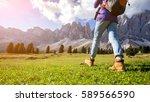 hiking boots close up. tourist... | Shutterstock . vector #589566590