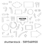 set of hand drawn arrows. pen... | Shutterstock .eps vector #589568900