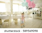 children's funny birthday party ... | Shutterstock . vector #589569098