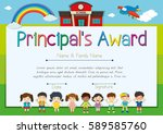 certificate template for... | Shutterstock .eps vector #589585760