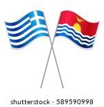 greek and i kiribati crossed... | Shutterstock .eps vector #589590998