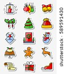 christmas and new year icons... | Shutterstock .eps vector #589591430