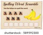 spelling scramble game template ... | Shutterstock .eps vector #589592300