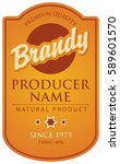 label in curly frame for brandy ... | Shutterstock .eps vector #589601570