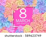 floral greeting card. march 8.... | Shutterstock .eps vector #589623749