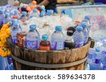 editorial use only  cold drinks ... | Shutterstock . vector #589634378
