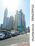 streets of dubai marina with... | Shutterstock . vector #589639910