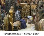 amarapura  mandalay  myanmar  ... | Shutterstock . vector #589641554