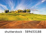 wooden  empty table against the ... | Shutterstock . vector #589653188