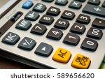 calculator button | Shutterstock . vector #589656620