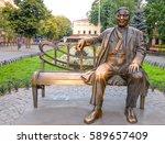 odessa  ukraine   july 20  2016 ...   Shutterstock . vector #589657409