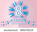 happy women's day celebration... | Shutterstock .eps vector #589678229