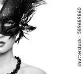 beautiful young woman in black...   Shutterstock . vector #589689860