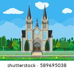 exterior of catholic or... | Shutterstock .eps vector #589695038