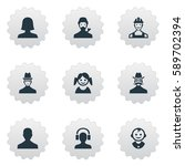 set of 9 simple avatar icons.... | Shutterstock .eps vector #589702394