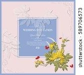 invitation card or wedding card ... | Shutterstock .eps vector #589706573