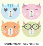 cute cats | Shutterstock .eps vector #589708343