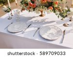 wedding decoration table in the ... | Shutterstock . vector #589709033