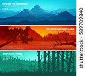 mountains and forest. wild... | Shutterstock .eps vector #589709840