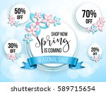 spring season sale offer ... | Shutterstock .eps vector #589715654