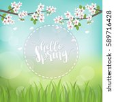 spring season background ... | Shutterstock .eps vector #589716428