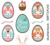 cute easter bunny egg | Shutterstock .eps vector #589719143