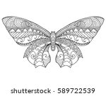 beautiful butterfly. black... | Shutterstock .eps vector #589722539