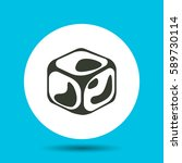 ice cube icon. flat vector... | Shutterstock .eps vector #589730114