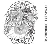 hand drawn dragon tattoo ... | Shutterstock .eps vector #589734164