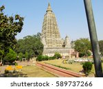 buddhist temple | Shutterstock . vector #589737266