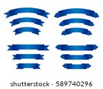 set of empty navy blue ribbons... | Shutterstock .eps vector #589740296