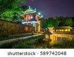 khue van cac   stelae of... | Shutterstock . vector #589742048