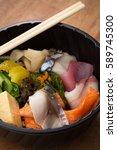 japanese food tekka don take... | Shutterstock . vector #589745300