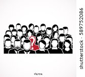 people question mark   Shutterstock .eps vector #589752086