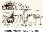 baker introducing bread in a...   Shutterstock .eps vector #589779788