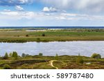 view of the oka river from the... | Shutterstock . vector #589787480