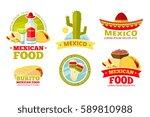 mexican salsa food restaurant... | Shutterstock .eps vector #589810988