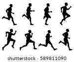 jogging man  running athlete ... | Shutterstock .eps vector #589811090