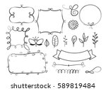 set of hand drawn decorative... | Shutterstock .eps vector #589819484