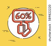 discount label icon | Shutterstock .eps vector #589822220