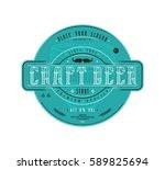 craft beer label template in... | Shutterstock .eps vector #589825694